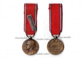 France WW1 Verdun Military Medal 1916 Bar WWI 1914 1918 Prudhomme French Decoration Great War Award MINI
