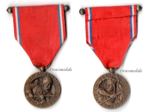 France WW1 Verdun Military Medal 1916 WWI 1914 1918 Revillon French Decoration Great War Award by Artus Bertrand