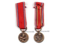 France WW1 Verdun Military Medal 1916 WWI 1914 1918 Revillon French Decoration Great War Award MINI