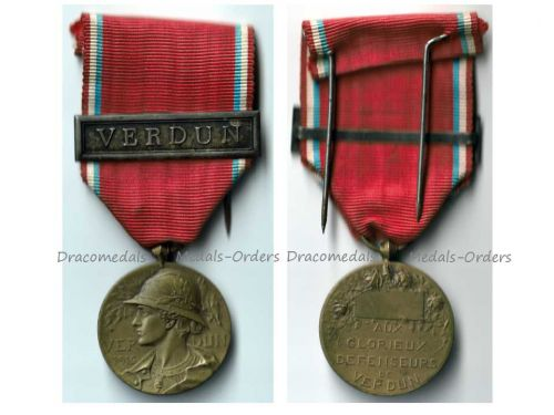 France WW1 Verdun Medal 1916 Prudhomme Type with Verdun Clasp