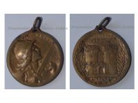 France WW1 Verdun Vernier Military Medal 1916 WWI 1914 1918 French Decoration Great War Award
