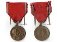 France WW1 Verdun Military Medal 1916 WWI 1914 1918 Vernier French Decoration Great War Award Paris Mint