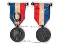 France Medal Honor Acts Courage Devotion Ministry Interior French Decoration Award 3rd Republic Attributed 1895
