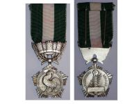 France Public Service Medal Decoration French Civil Award 1970 Non Attributed post WWII
