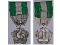 France Public Service Medal Decoration French Civil Award 1956 Named post WWII