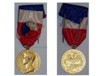 France Trade Labor Gold Medal Civil 1957 Decoration French Award 30 years service 4th Republic