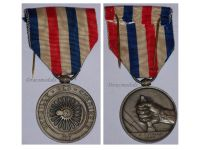 France WW2 Railroad Silver Merit Medal for 25 Years Service 2nd Type Named 1942 by Paris Mint Vichy Government