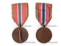 France WW1 Deportees Civil Prisoners War Hostages PoW French Military Medal 1914 1918 Military Decoration