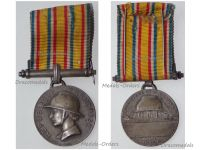 France WW2 Firemen Silver Honor and Meritorious Service Medal 3rd type 1935 by Bazor and the Paris Mint