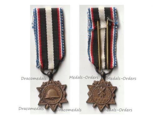 France WW1 WW2 Aisne Chemin des Dames Veterans Commemorative Medal MINI