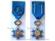 France National Order Merit Officer's Cross French Military Medal Decoration 5th Republic 1963