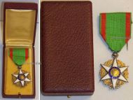 France WW1 Order of Agricultural Merit 1883 Knight's Star Boxed