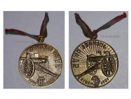 France WW1 Artillery 75mm Gun Patriotic Medal WWI 1914 1918 Decoration French Great War