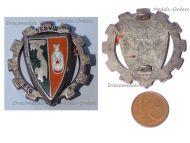 France Badge 516 Transport Regiment by Fraisse