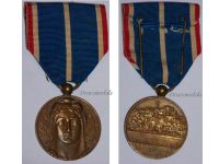 France WW1 Veterans Commemorative Medal for the Occupation of Rhineland and Ruhr 1st Type by Arthus Bertrand