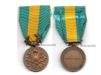 France WW1 Upper Silesia Commemorative Military Medal 1920 1922 French Decoration Great War Award