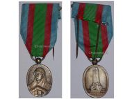 France WW1 Argonne Vauquois Commemorative French Military Medal 1914 1918 Military Decoration Great War
