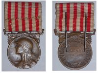 France WW1 Commemorative Medal by Janvier Berchot Signed by Morlon