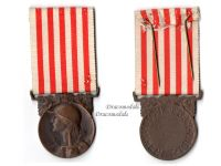 France WW1 Commemorative Military Medal WWI 1914 1918 French Decoration Great War Service