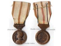 France WW1 Battle of the Marne Veterans Commemorative Medal 1914 1918