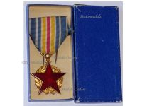 France WW1 Wound Medal 2nd Type Circular Boxed