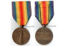 France WW1 Victory Military medal 1914 1918 Interallied Charles WWI Decoration French Great War Award