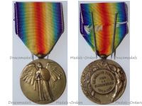 France WW1 Victory Interallied Medal by Pautot Mattei Laslo Unofficial Type 2