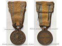 France WW1 Upper Silesia Plebiscite Commemorative Medal Silesian Uprisings 1920 1922