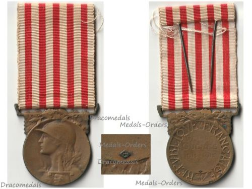 France WW1 Commemorative Medal by J. Gatty Signed by Morlon