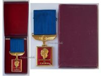 France WW2 Aeronautical Medal 1945 Military Civil Valor Bravery Decoration French Award Paris Mint Boxed