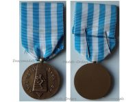 France WW2 Mauthausen Concentration Camp Medal 25th Anniversary Liberation 1945 1970