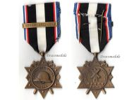 France WW1 Aisne Chemin Dames French Military Medal 1914 1918 WWI Military Decoration Great War