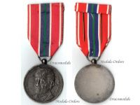 France WW2 General George S. Patton Commemorative War Military Medal Resistance Free French WWII 1939 1945 Decoration