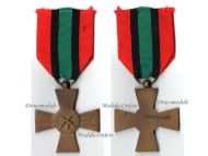 France WW2 Partisans Cross Resistance WWII 1939 1945 French Medal FFI Maquis Decoration Award German Occupation