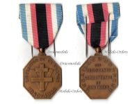 French WW2 Medal Honor Resistance Combatants Medics Liberation France Maquis Military Decoration WWII 1940 1945