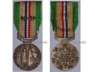 France WW2 Federation Prisoners War FNCPG Military Medal French PoW Decoration WWII 1939 1945 Award