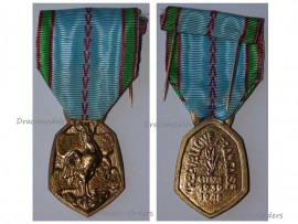 France WW2 Commemorative Military Medal Free French WWII Decoration 1939 1940 1945