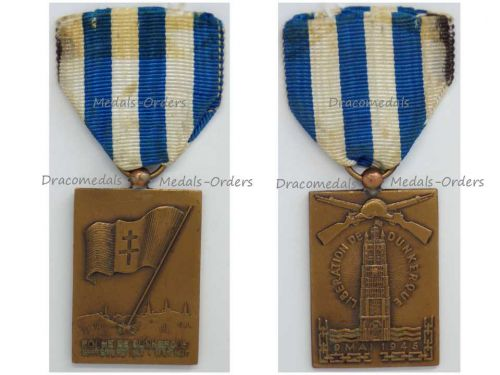 France WW2 Siege Liberation Dunkirk Commemorative Medal 1944 1945