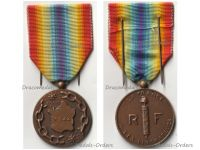 France WW2 Medal of a Liberated France