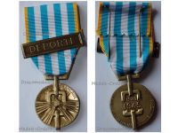 France WW2 Deportation and Internment Medal with Deportee Clasp by Arthus Bertrand & Paris Mint