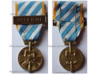 France WW2 Deportation and Internment Medal with Internee Clasp by Arthus Bertrand & Paris Mint