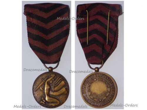 France WW2 Lord Denys Resistance Group Medal 1940 1944