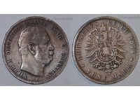 Germany 5 Mark Coin 1874 A Prussia German Empire Kaiser Wilhelm I Berlin Mint