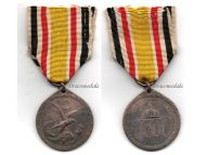 Germany Boxer Revolt China Campaign 1900 1901 Military Medal Colonial Wars Combatants Prussia Kaiser Wilhelm