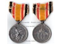 Germany Boxer Revolt China Campaign 1900 1901 Military Medal Colonial Wars Steel Non Combatants Prussia Kaiser Wilhelm