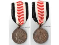 Germany South West Africa Colonial Military Medal for Combatants by SCHULTZ Herero Mamaqua Rebellion 1904 1906 Prussia