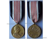 Germany Colonial Medal 1912 for the Combatants of the German Protection Force