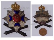 Germany Jubilee Badge 46th Lower Saxony Field Artillery Regiment N.46 Centenary 1813 1913 German Decoration