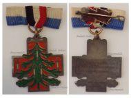 Germany WW1 Bavaria Christmas Tree 1914 Cap Badge by Luppe & Neilaronner