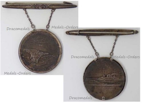 Germany WW1 SMS Helgoland Patriotic Badge Brooch Imperial Navy Kaiserliche Marine Dreadnought Battleship